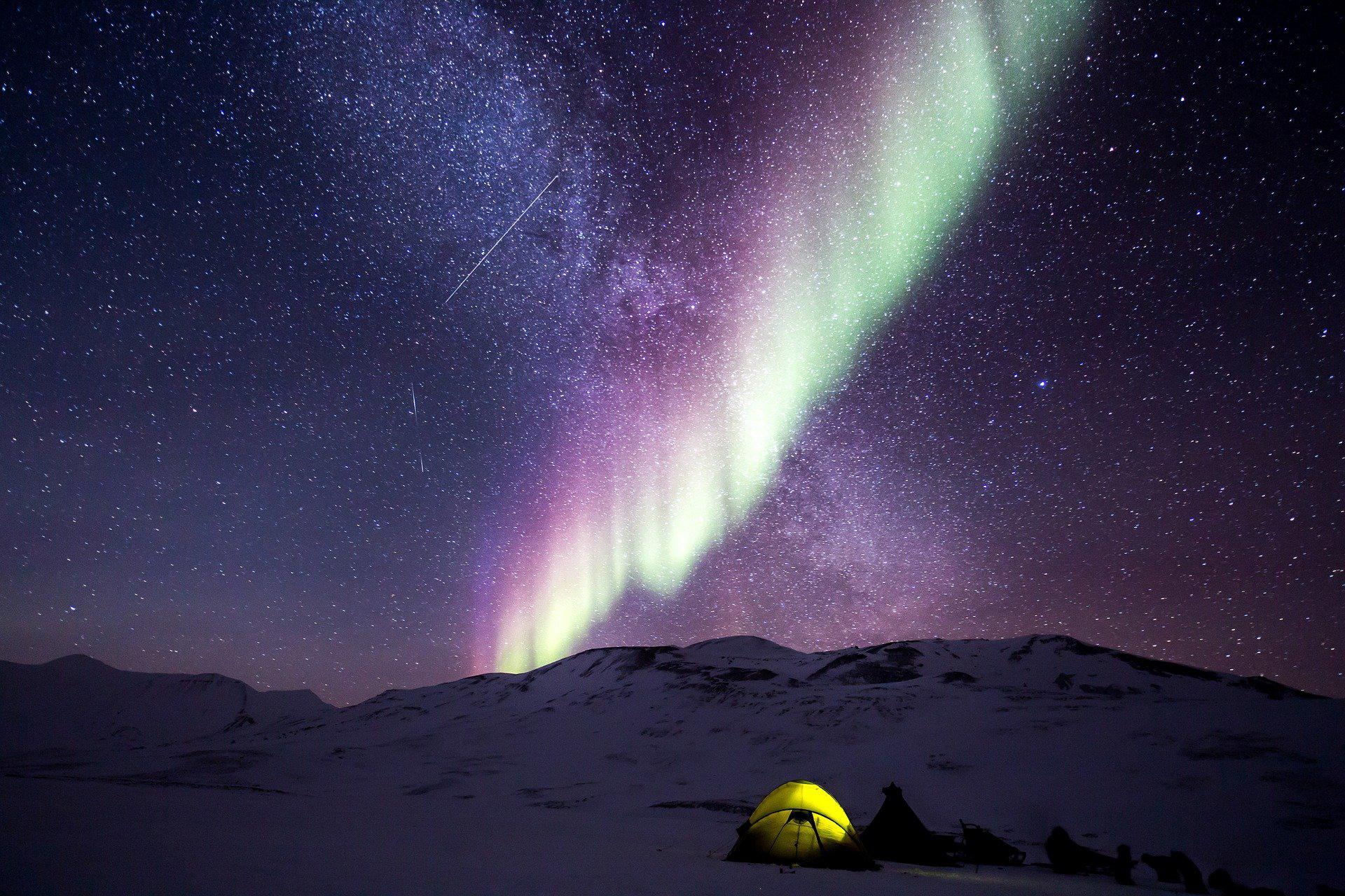 Фонд прямых и венчурных инвестиций фонд Arctic Ventures на рынке больше года
