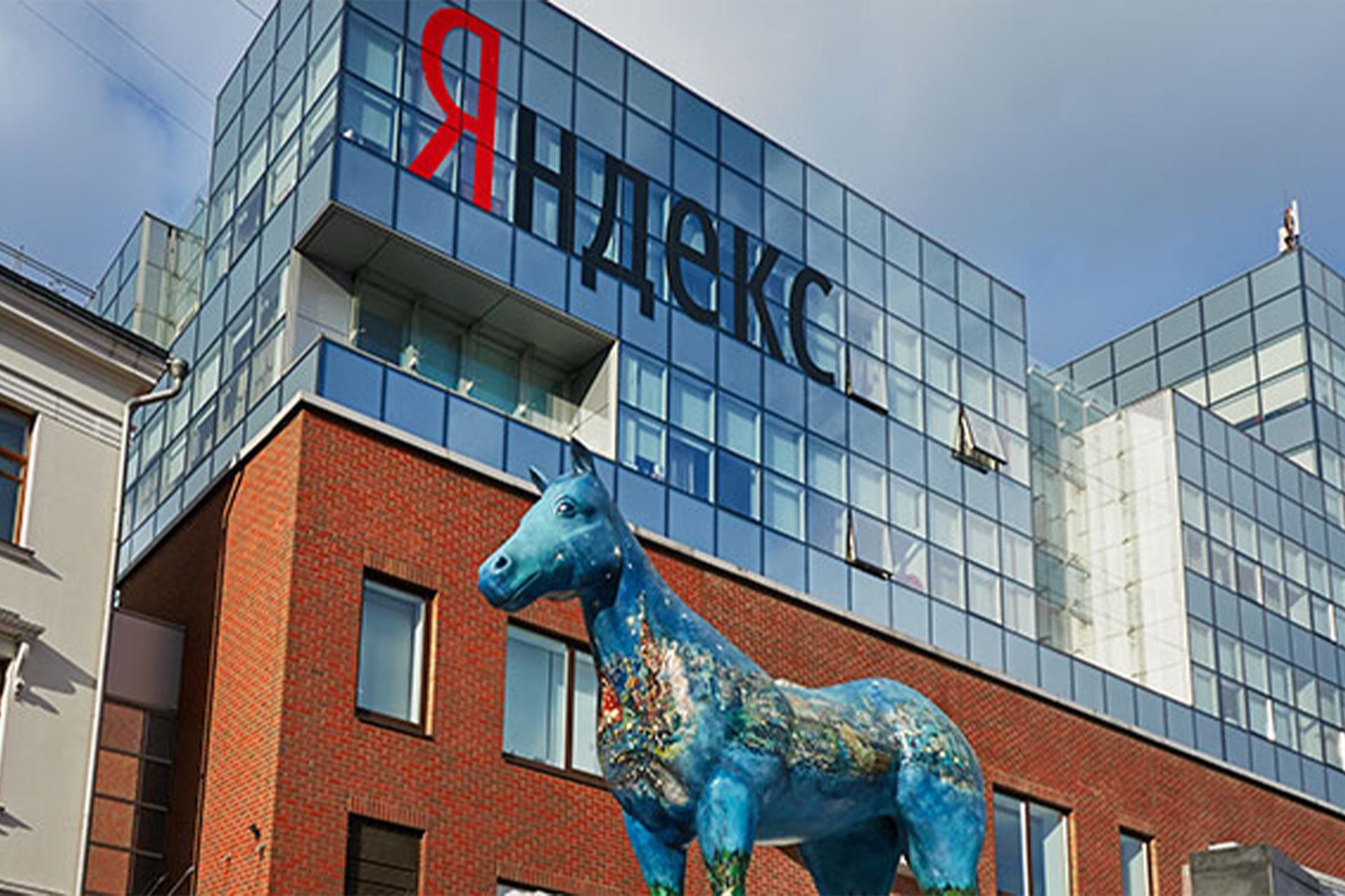 «Акрополь» получил название «Яндекс Банк»